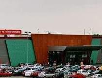 ERA Shopping Park din Oradea...