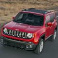 """Chinezii de la Great Wall vor sa cumpere Jeep de la Fiat: """"Vrem sa devenim cel mai mare producator de SUV-uri din lume"""""""