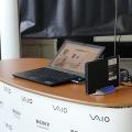Lansare Sony VAIO Z si VAIO SE - Foto 7 din 19