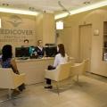 Centrul de Diagnostic Avansat Medicover - Foto 2 din 10