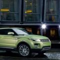 Range Rover Evoque - Foto 1 din 15