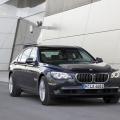Noul BMW Seria 7 High Security - Foto 1 din 11