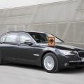 Noul BMW Seria 7 High Security - Foto 5 din 11