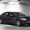 Noul BMW Seria 7 High Security - Foto 9 din 11