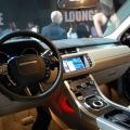 Lansarea Range Rover Evoque in Romania - Foto 1 din 16