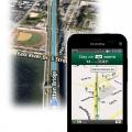 Primul smartphone dual SIM lansat de Visual Fan - Foto 2 din 4