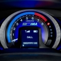 Honda Insight - Foto 19 din 25