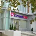 Cum arata clinica DermaLife - Foto 1 din 3