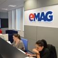 Noul sediu eMag - Foto 3 din 31