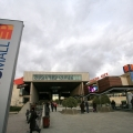 Mallurile lui Dascalu - Foto 3 din 4