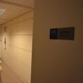 Birourile Domo - Foto 33 din 38