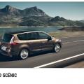 Renault Grand Scenic - Foto 4 din 10
