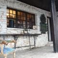 Queen's Winery House - Balcic - Foto 2 din 5
