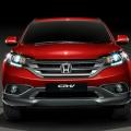 Honda CR-V - Foto 3 din 6