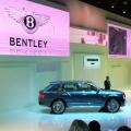 Bentley - Foto 1 din 19