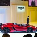 Lamborghini Aventador - Foto 3 din 14