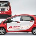 Mitsubishi i MiEV - Foto 6 din 7