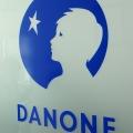 Danone - Foto 22 din 39