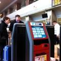 Aeroportul Henri Coanda - Foto 11 din 11