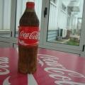 Coca Cola - Foto 3 din 29