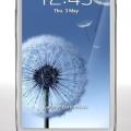 Samsung Galaxy S3 - Foto 6 din 13