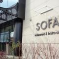 Restaurantul Sofa - Foto 1 din 8