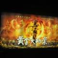 """Shanghai, locul unde zgarie-norii se imbina cu kitschul """"autentic chinezesc""""  REPORTAJ FOTO - Foto 1"""