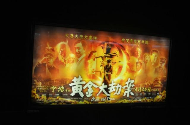 """Shanghai, locul unde zgarie-norii se imbina cu kitschul """"autentic chinezesc"""" [REPORTAJ FOTO] - Foto 1 din 24"""