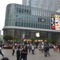 """Shanghai, locul unde zgarie-norii se imbina cu kitschul """"autentic chinezesc""""  REPORTAJ FOTO - Foto 2"""