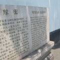 """Shanghai, locul unde zgarie-norii se imbina cu kitschul """"autentic chinezesc""""  REPORTAJ FOTO - Foto 10"""