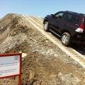 Toyota off-road - Foto 12 din 25