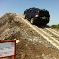 Toyota off-road - Foto 13 din 25