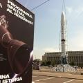 Racheta orbitala Haas 2C - Foto 2 din 11