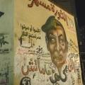 Cairo - orasul care nu doarme niciodata - Foto 13 din 26