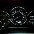 Test Drive Wall-Street: Mazda CX-5 - Foto 15