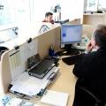 Biroul Epstein - Foto 12 din 44