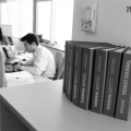 Biroul Epstein - Foto 36 din 44
