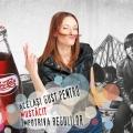 Campanie Pepsi. Si ieri. Si azi - Foto 13 din 23