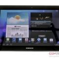 Samsung Galaxy Note 10.1 - Foto 1 din 7