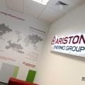 Sediul Ariston - Foto 20 din 30