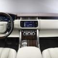 Noul Range Rover - Foto 5 din 5