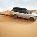 Noul Range Rover - Foto 2 din 5