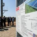 Parc fotovoltaic, Pufesti, Vrancea - Foto 19 din 28
