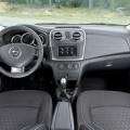 Dacia Logan 2 - Foto 1 din 5