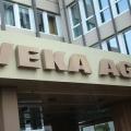 Fabrica VEKA - Germania - Foto 5 din 25