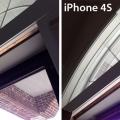 Probleme camera foto iPhone 5 - Foto 5 din 7
