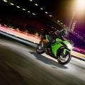 Kawasaki - Foto 3 din 3