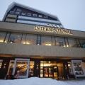 Hotel International Sinaia - Foto 3 din 32