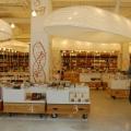 Libraria Humanitas de la Cismigiu - Foto 3 din 6
