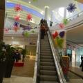 Ploiesti Shopping City - Foto 1 din 27